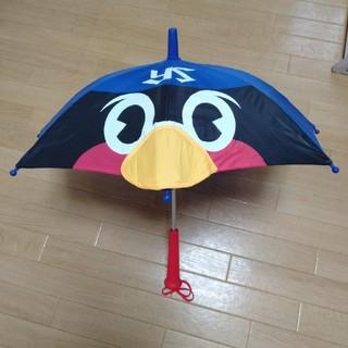 トウキョウヤクルトスワローズ(東京ヤクルトスワローズ)のつば九郎顔型応援ミニ傘(サイン入り)(応援グッズ)