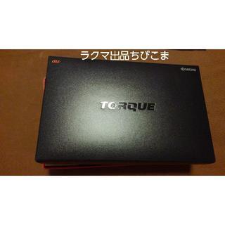 キョウセラ(京セラ)の送料込TORQUE g02赤付属品セット(バッテリー/充電器)