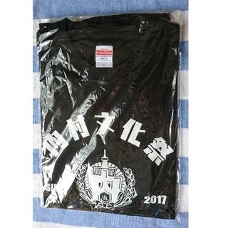 内村文化祭 三茶Tシャツ ブラック(お笑い芸人)