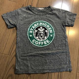スターバックスコーヒー(Starbucks Coffee)の新品 スタバライク Tシャツ(Tシャツ(半袖/袖なし))