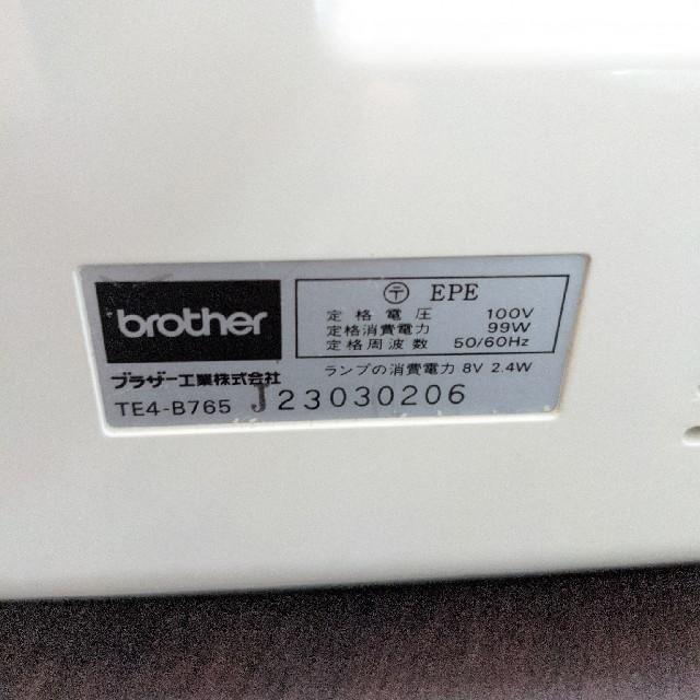 brother(ブラザー)の【整備済み】brotherオーバーロックミシンTE4-B765 スマホ/家電/カメラの生活家電(その他)の商品写真