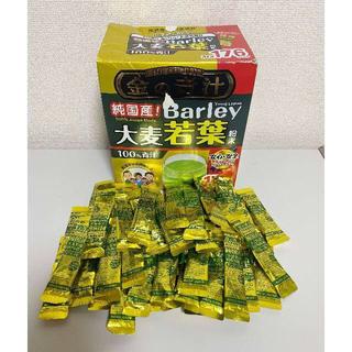 コストコ(コストコ)の46包 ★ 金の青汁 純国産 大麦若葉 100% 粉末 Barley コストコ(青汁/ケール加工食品)