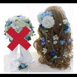 ヘアアクセサリー 結婚式 ウエディング(ヘッドドレス/ドレス)