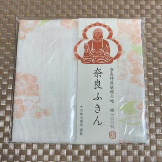 中川政七商店 奈良ふきん(テーブル用品)
