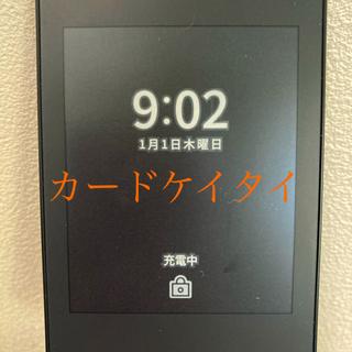 エヌティティドコモ(NTTdocomo)の亀仙人さん専用 docomo カードケイタイ(携帯電話本体)
