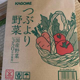 カゴメ(KAGOME)のカゴメ つぶより野菜 (野菜)