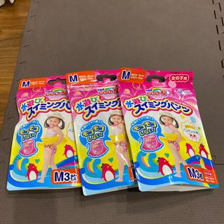 グーン GOO.N 水遊び用スイミングパンツ 女の子用(ベビー紙おむつ)
