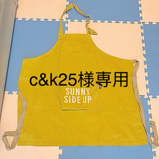 【美品】And Packable エプロン(その他)