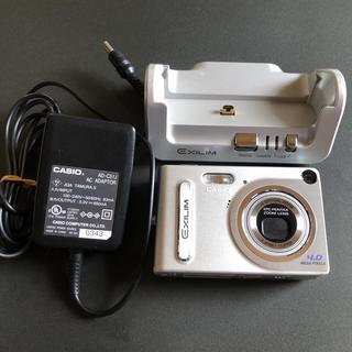 カシオ(CASIO)のCASIO EXILIM 4.0 デジカメ (コンパクトデジタルカメラ)