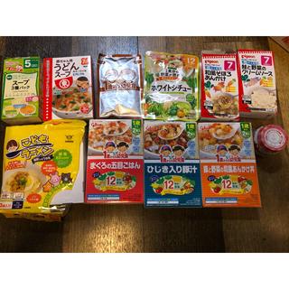 ワコウドウ(和光堂)の離乳食幼児食20食(レトルト食品)