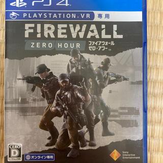 Firewall Zero Hour PS4(家庭用ゲームソフト)