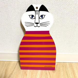 リサラーソン(Lisa Larson)のリサラーソン  カッティングボード 未使用 猫(テーブル用品)
