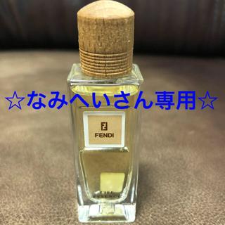 フェンディ(FENDI)のFENDI ミニ香水 未使用品(ユニセックス)
