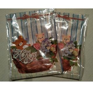 フェリシモ(FELISSIMO)のフェリシモ✨リラックマ チャック付おすそわけ袋 8枚×2セット(ラッピング/包装)