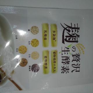 麹の贅沢生酵素2袋(ダイエット食品)