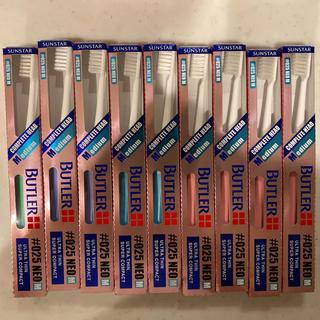 サンスター(SUNSTAR)のBUTLER歯ブラシ NEO(歯ブラシ/デンタルフロス)