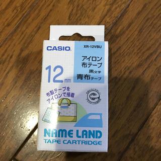 カシオ(CASIO)のCASIO XR-12VBU(テープ/マスキングテープ)