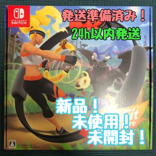 ニンテンドウ(任天堂)のリングフィットアドベンチャー 新品(家庭用ゲームソフト)