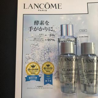 ランコム(LANCOME)のLancômeランコムクラリフィック デュアルエッセンスローション化粧水20ml(サンプル/トライアルキット)