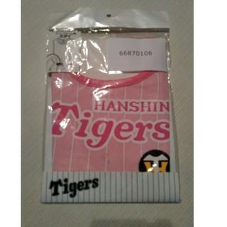 ハンシンタイガース(阪神タイガース)の阪神タイガース公式グッズ✨ベビースタイ🎵ピンク(ベビースタイ/よだれかけ)