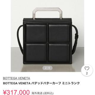 ボッテガヴェネタ(Bottega Veneta)のBOTTEGA VENETA パデッドバターカーフ ミニトランク(ショルダーバッグ)