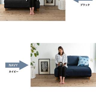 モコちゃん様専用(ソファカバー)