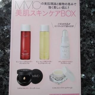 エムアイエムシー(MiMC)のマキア MAQUIA 9月号付録 MiMC美肌スキンケアBOX(サンプル/トライアルキット)