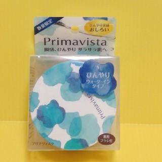 Primavista - 新品 プリマヴィスタ ひんやり実感おしろい 14g 限定