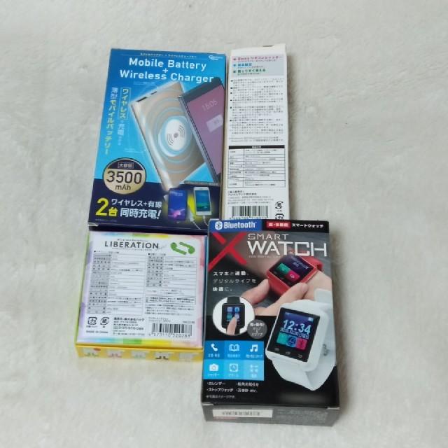 TAITO(タイトー)のスマホ周辺機器セット りさま専用 スマホ/家電/カメラのPC/タブレット(PC周辺機器)の商品写真