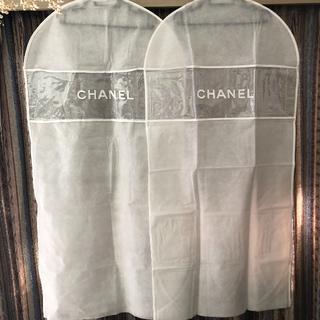 シャネル(CHANEL)のCHANELガーメント2枚セット(押し入れ収納/ハンガー)