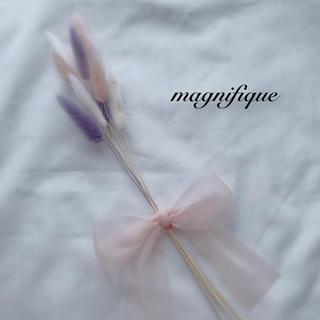 チュールリボン♡ ラグラス 花束 ブーケ スワッグ インテリア(ドライフラワー)