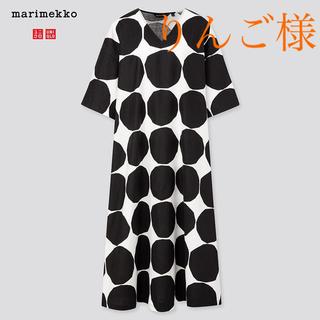 マリメッコ(marimekko)のりんご様 マリメッコ×ユニクロ キヴェット柄ワンピ(ロングワンピース/マキシワンピース)