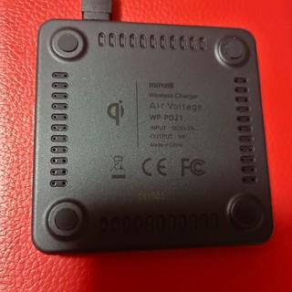 マクセル(maxell)の置くだけ 充電器 maxell 日本製(バッテリー/充電器)