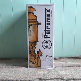 ペトロマックス(Petromax)のペトロマックス ランタン HK 500 (ライト/ランタン)