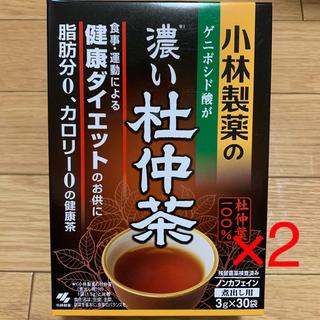 コバヤシセイヤク(小林製薬)の濃い杜仲茶 3g×30袋 2箱(健康茶)