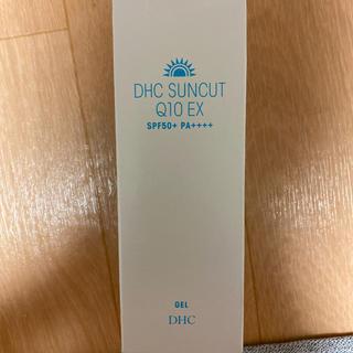 ディーエイチシー(DHC)のDHC サンカットQ10 EXジェル(日焼け止め/サンオイル)