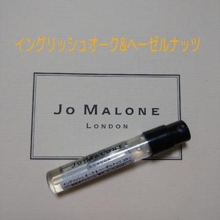 ジョーマローン(Jo Malone)のジョーマローン イングリッシュオーク&ヘーゼルナッツ コロン 1.5 ml(ユニセックス)
