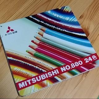ミツビシ(三菱)の三菱色鉛筆☆24色セット(色鉛筆)