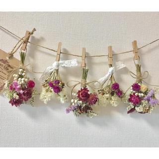 お花たっぷりドライフラワー スワッグ ガーランド❁¨̮㉝ピンク 白 花束❁⃘*(ドライフラワー)
