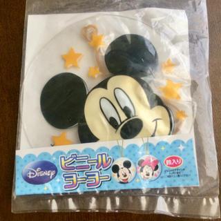 Disney - 【先着1名様限定★新品未使用】ディズニー ミッキー ビニールヨーヨー