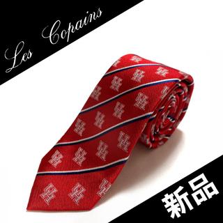 イセタン(伊勢丹)の【新品】Les copains ネクタイ イタリア製 アルファベット(ネクタイ)