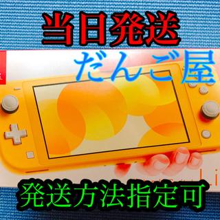 ニンテンドースイッチ(Nintendo Switch)の☆新品未開封☆Nintendo Switch Lite イエロー 任天堂(家庭用ゲーム機本体)
