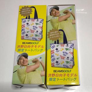 サントリー(サントリー)の特茶 エコバッグ トートバッグ 渋野日向子 限定 BEAMSGOLF 2個セット(トートバッグ)