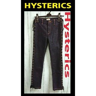 ヒステリックス(HYSTERICS)のHYSTERICS ヒステリックス デニム パンツ 濃紺 ジーンズ ジーパン(デニム/ジーンズ)