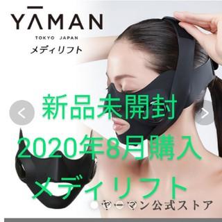 ヤーマン(YA-MAN)のヤーマン MediLift メディリフト(フェイスケア/美顔器)