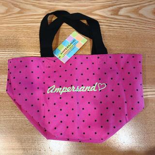 アンパサンド(ampersand)の【新品】リバーシブルトートバッグ 31.5cmX19cmX13.5cm(トートバッグ)