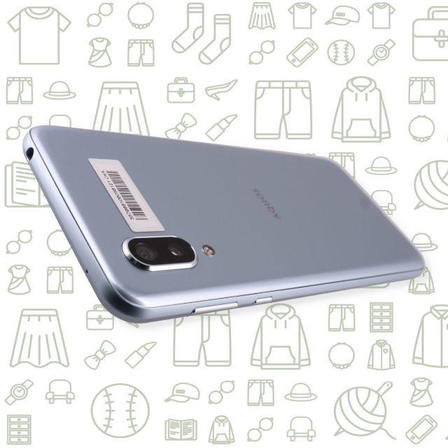 AQUOS(アクオス)の【B】AQUOSsense3plus/SH-RM11/64/SIMフリー スマホ/家電/カメラのスマートフォン/携帯電話(スマートフォン本体)の商品写真