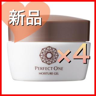 パーフェクトワン(PERFECT ONE)のパーフェクトワン モイスチャージェル 75g×4(オールインワン化粧品)