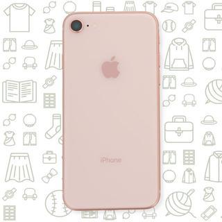 アイフォーン(iPhone)の【B】iPhone8/64/au(スマートフォン本体)