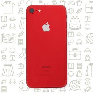 アイフォーン(iPhone)の【B】iPhone7/128/ドコモ(スマートフォン本体)